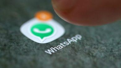 Foto de Transferência de dinheiro pelo WhatsApp começa a funcionar no Brasil; veja como usar