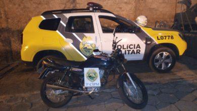 Foto de Polícia Militar recupera veículo furtado em Marilena (PR)